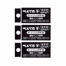 Pentel Pocket Brush Pen  4 Refill Cartridge 3 Set - FP10 XGFKP-A  Japan Import