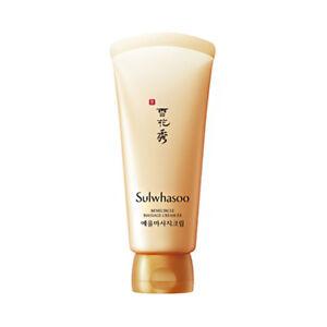 [Sulwhasoo] Benecircle Massage Cream EX - 120ml / Free Gift