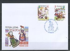 2012 Belarus.  Belarusian national clothes. FDC