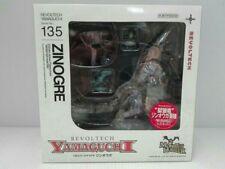 (Revoltech Yamaguchi) Monster Hunter Figure Limited JAPAN