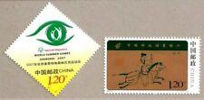 China 2007-9 Postal Saving Bank of China 2007-27 Summer Games Emblem 2 Set