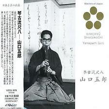 GORO YAMAGUCHI - KINKO-RYUU SHAKUHACHI NEW CD