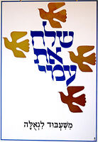 1972 Passover 20 LARGE ART POSTERS Jewish JUDAICA Israel HAGGADAH Hebrew PESSACH