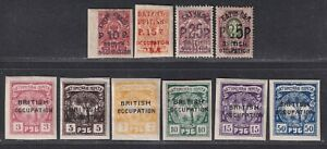 Batum British Occupation 1920 Opted with Russian stamp a group 10 mint stamps
