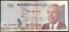 Laos 10000 KIP 2005 vf