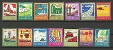 CHINA PRC Stamps:  SC 1315-28 (14) 1977 R18 Industries Mint Non Hinged Singles