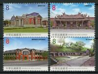 Taiwan Architecture Stamps 2020 MNH Relics Monuments Buildings 4v Set
