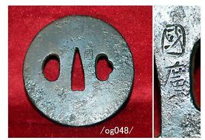 TSUBA for samurai KATANA,Sig.KUNIHIRO,concise design,Edo,iron/og048/