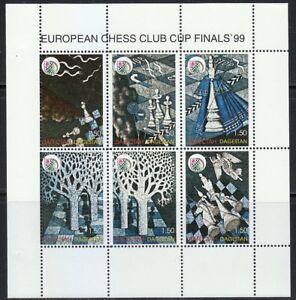 Souvenir sheet of 6 MNH stamps European Chess Club Cup Finals 1999 **