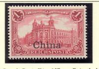 DAP China Nr. 24  1 Mark einwandfrei postfrisch (ts29)