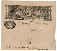 (I.B) India (Princely States) Revenue : Tonk Stamped Paper 1a