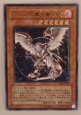 Carta YU GI OH Horus the Black Flame Dragon lv6 sod-jp007 ULTIMATE RARE Japanese MINT