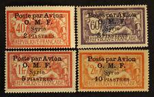 Sello SIRIA (COLONIA)/Siria Stamp - Yvert et Tellier Aériens 10 à 13 n (COL7)