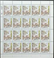 Lebanon 2020 New MNH Stamp Brummana High School painting by Marina Helou, SHEET