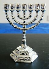 Silver Plated Menorah 7 Branch Candle Holder  From Jerusalem #47