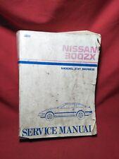 1993 NISSAN 300ZX Z31 NISMO DATSUN SERVICE MANUAL WORKSHOP BOOKLET B47
