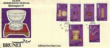 BRUNEI 1981 ROYAL REGALIA (2ND) FIRST DAY COVER