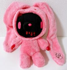 Gloomy Bear Plush 17cm6.6inch Bunny Key ring Rabbit All Purpose 331 Pink&black