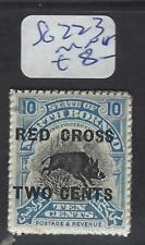 NORTH BORNEO  (PP1912B)  2C/10C RED CROSS BOAR    SG 223    MNH