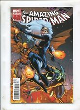 """AMAZING SPIDER-MAN #651 - """"THE STING THAT NEVER GOES AWAY!"""" - (9.2) 2011"""