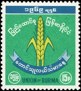Farmers' Day, 1st session of the Central Agriculture Council (MNH)
