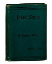 DEAD SOULS by NIKOLAI GOGOL ~ First Single-Volume Edition 1887 ~ 1st ~ Vizetelly