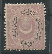 1875 TURKEY OTTOMAN DULOS DULOZ ISSUE 10p MLH