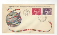 ISRAEL SCOTT # 31-2 FDC FIRST DAY COVER