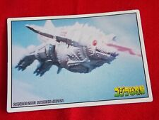 Japanese Flying Mecha Godzilla Mini Trading Card #17 Japan BANDAI UK DSP