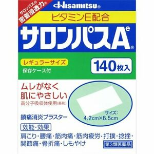 HISAMITSU SALONPAS Pain Relief Muscular Pains Aches Patch 140 Sheets From Japan