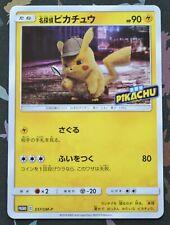 Japanese Pokemon 2019 DETECTIVE PIKACHU Movie Promo 337/SM-P