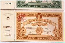 2 Rare Orig 1948 Palestine Aid Bonds w King Farouk! Issued Upon Birth Of Israel!