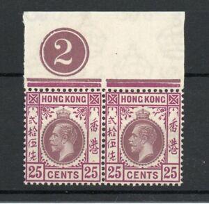 HONG KONG SG 126a BROKEN FLOWER VARIETY + 126 NORMAL MNH