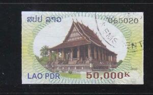 LAOS 2010 PARCEL POST STAMP 50,000K (HAW PHRA KAEW TEMPLE) HIGH VALUE FINE USED