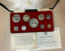 1971 Bahama Islands 9 Coin Silver Proof Set