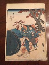 Antique Original 1852 Ando Hiroshige Japanese Woodblock Print