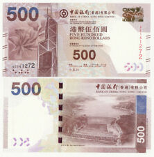Hong Kong P-New 2010 BOC 500 Dollar (Gem UNC) New!!!