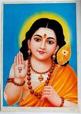 "India 1960s-70s color offset posters Sri Kumaraguru 9.5""x14"" (2) - ROLL SHIPPING"