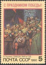 Russia 1990 giornata della vittoria/MILITARY/fine della seconda guerra mondiale soldati guerra///PACE ARMATA/1 V (n44070)