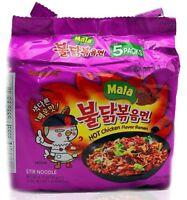5 Packs Samyang 4X Pink Spicy Mala Korean Ramen Fire Noodle Challenge FREE SHIP!