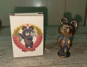 Vintage USSR Misha Bear Mascot XXII Moscow Olympic Games 1980 Bronze Figurine