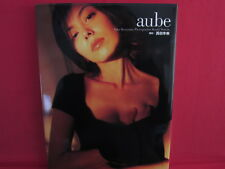 Yuko Moriyama 'aube' Photo Collection Book