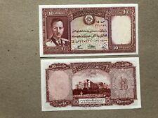 P23 Afghanistan 10 Afghani banknote - UNC
