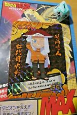 NARUTO ANIME MANGA PART 1 FAN CARD T1H CARDDASS GAME PRISM HOLO CARTE 19 MINT