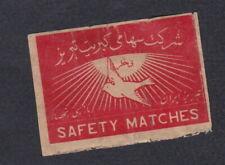 Ancienne étiquette allumettes Iran BN62967 Oiseau 3
