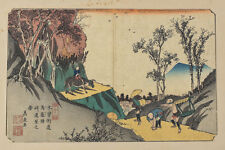 Keisai Eisen (Japanese 1790-1848) Woodblock Print Distant View of Magome Station