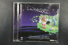 In The Night Light - BBC Music ABC for Kids   -  (C468)