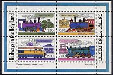 ISRAEL 1977 VINTAGE TRAINS LOCOMOTIVES S/S MNH TRANSPORT, RAILROADS = STOP WATCH