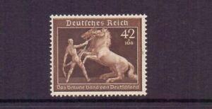 GERMANY 1939 BROWN RIBBON 42pf+108pf MNH CAT £100