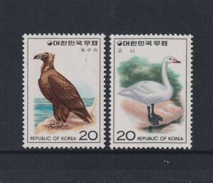 Korea - 1976, Birds, 5th series set - MNH - SG 1266/7